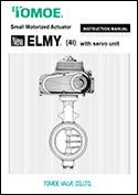 Small Motorized Actuator NEW ELMY with servo unit